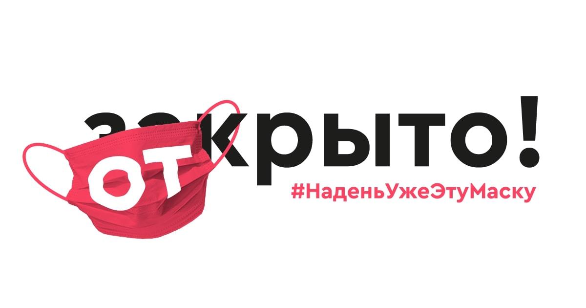stick_vk_fb